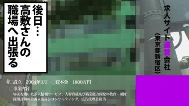 cap_e_1_300mium-728.jpg