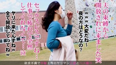 cap_e_1_336knb-158.jpg