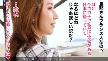 cap_e_1_336knb-170.jpg