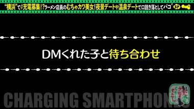 cap_e_1_428suke-069.jpg