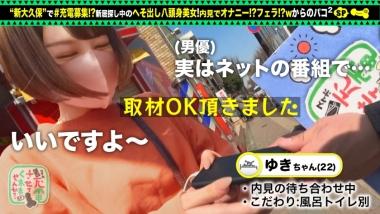cap_e_1_428suke-071.jpg