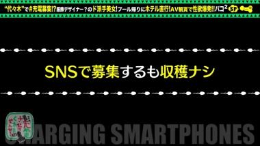 cap_e_1_428suke-079.jpg