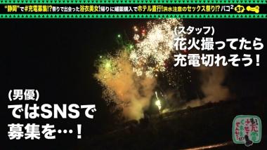 cap_e_1_428suke-081.jpg