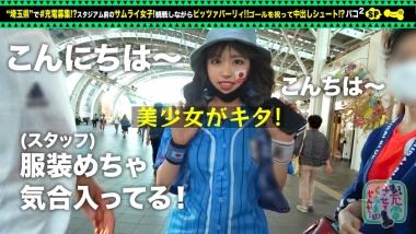 cap_e_1_428suke-087.jpg