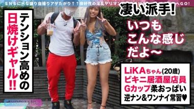 cap_e_1_428suke-088.jpg