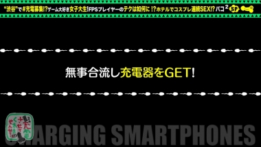 cap_e_1_428suke-091.jpg