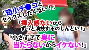cap_e_1_502sei-002.jpg