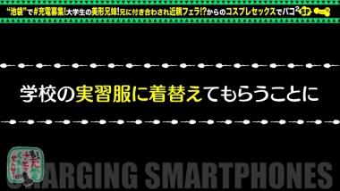 cap_e_20_428suke-073.jpg
