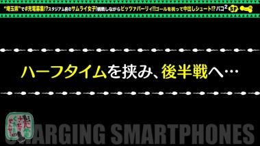 cap_e_20_428suke-087.jpg