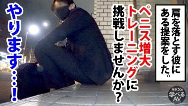 cap_e_20_502sei-002.jpg
