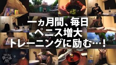 cap_e_22_502sei-002.jpg