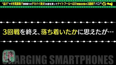 cap_e_24_428suke-083.jpg