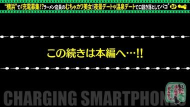 cap_e_26_428suke-069.jpg