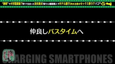 cap_e_26_428suke-081.jpg