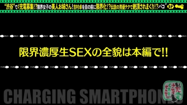 cap_e_29_428suke-075.jpg