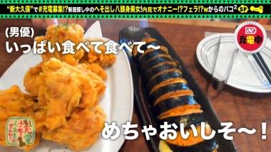 cap_e_2_428suke-071.jpg