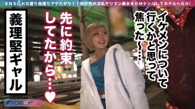 cap_e_2_428suke-072.jpg