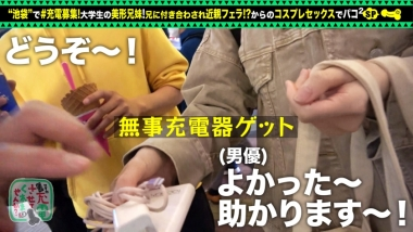 cap_e_2_428suke-073.jpg