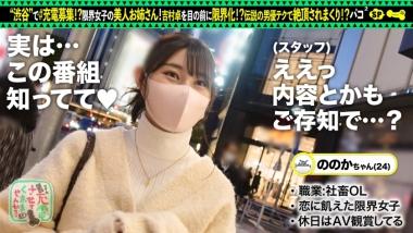 cap_e_2_428suke-075.jpg