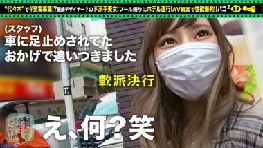 cap_e_2_428suke-079.jpg
