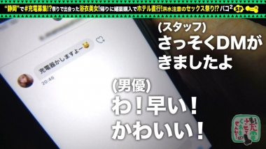 cap_e_2_428suke-081.jpg