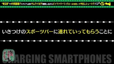cap_e_2_428suke-087.jpg