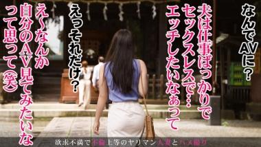 cap_e_3_336knb-174.jpg
