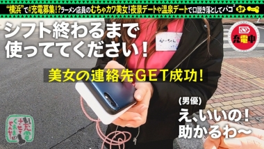 cap_e_3_428suke-069.jpg