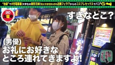 cap_e_3_428suke-073.jpg
