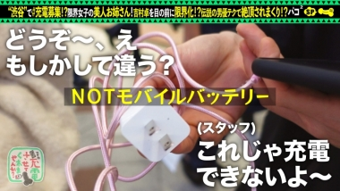 cap_e_3_428suke-075.jpg