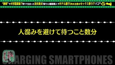 cap_e_3_428suke-081.jpg