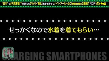 cap_e_3_428suke-083.jpg