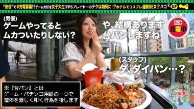 cap_e_3_428suke-091.jpg