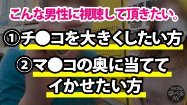 cap_e_3_502sei-002.jpg