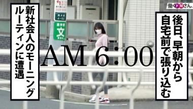cap_e_4_300mium-709.jpg