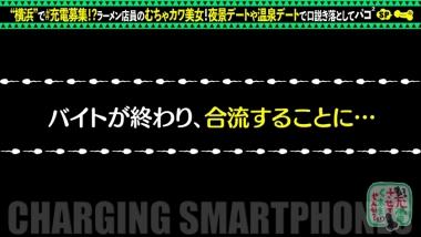 cap_e_4_428suke-069.jpg