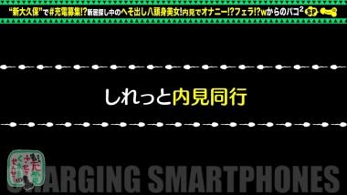 cap_e_4_428suke-071.jpg