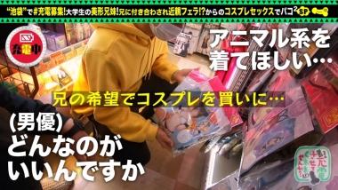 cap_e_4_428suke-073.jpg