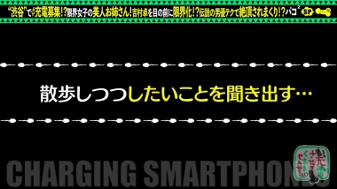 cap_e_4_428suke-075.jpg
