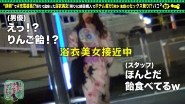 cap_e_4_428suke-081.jpg