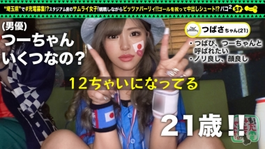 cap_e_4_428suke-087.jpg
