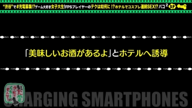 cap_e_4_428suke-091.jpg