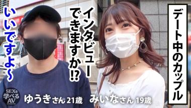 cap_e_4_502sei-002.jpg