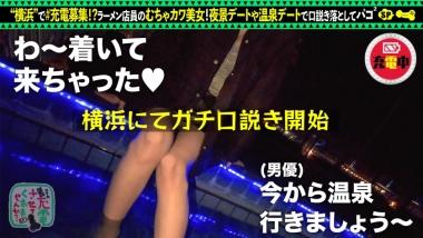cap_e_5_428suke-069.jpg