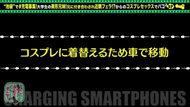 cap_e_5_428suke-073.jpg