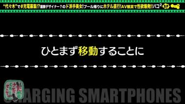 cap_e_5_428suke-079.jpg