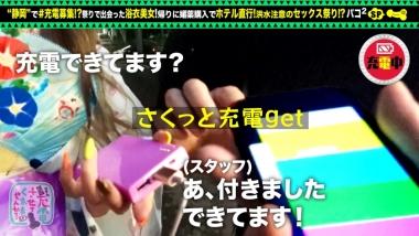 cap_e_5_428suke-081.jpg