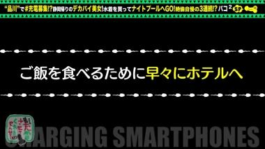 cap_e_5_428suke-083.jpg