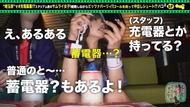 cap_e_5_428suke-087.jpg