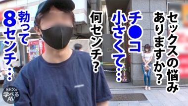 cap_e_5_502sei-002.jpg